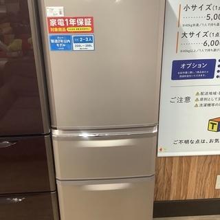 安心の1年保証付き!!2020年製MITSUBISHI(ミツビシ...