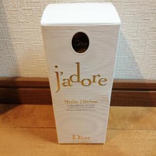 【ネット決済・配送可】Dior Jadore ディオール ジャド...