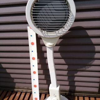 無料【条件付】 小さな赤外線暖房器