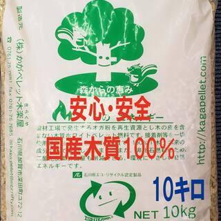 ペットの床材、猫砂にも使える 国産木質100% おがくずの…