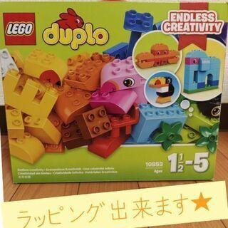 【新品】レゴデュプロブロック はじめてのブロック遊び