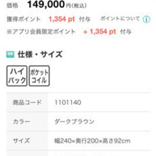 【定価15万】ニトリ 本革カウチソファ L字ソファ − 宮城県
