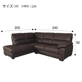 【定価15万】ニトリ 本革カウチソファ L字ソファ - 大崎市