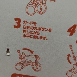 【新品】【定価16200円】それいけアンパンマン!折りたたみ三輪車 - 売ります・あげます