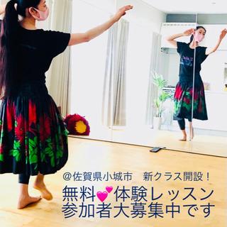 佐賀県小城市でフラダンス無料体験会