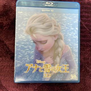 アナと雪の女王 3dBluRay 中古