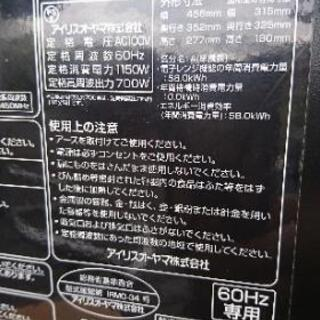 [配達無料][11日配達]生活家電三点セットで22000円を20000円! - 名古屋市