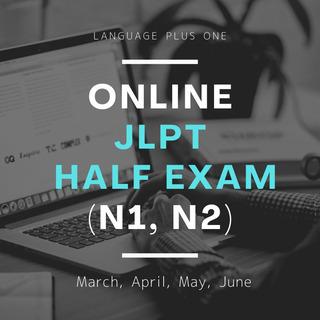JLPT HALF MOCK EXAM ONLINE (N1, N2)