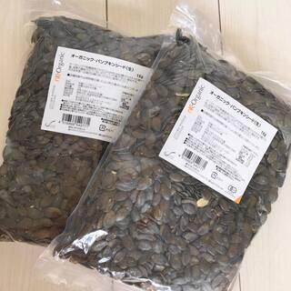 売ります/ オーガニックパンプキンシード (生)1kg ×2袋