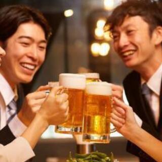 ✨飲み会✨