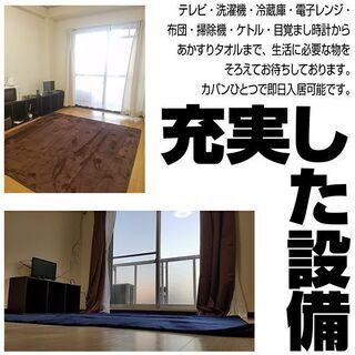 東京近辺に住んでみませんか!(^^)!警備のお仕事(^^♪家具家...
