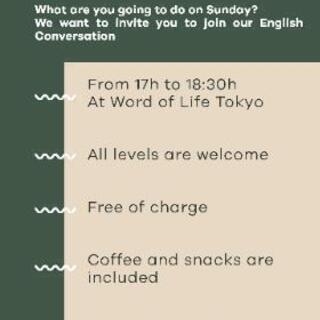 ライフ英会話カフェ(更新)