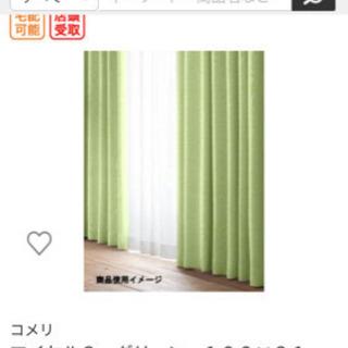 カーテン グリーン 215×100 2枚