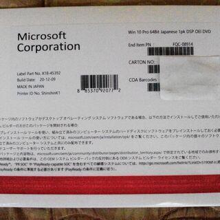 7割引★DSP版Windows10Pro(64bit)未開封新品