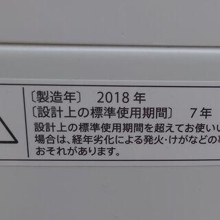 【中古】シャープ 洗濯機 4.5kg洗い ES-GE4B 2018年製 ⑳ − 長崎県