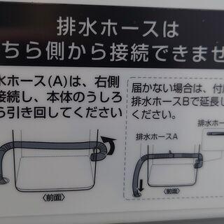 【中古】シャープ 洗濯機 4.5kg洗い ES-GE4B 2018年製 ⑳ - 売ります・あげます