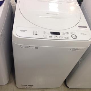 取りに来れる方限定!!5.5kg全自動洗濯機になります!!