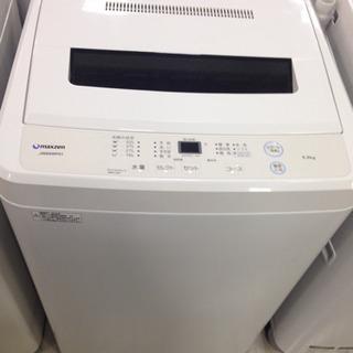 取りに来れる方限定!!6.0kg全自動洗濯機になります!