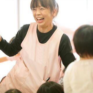 【幼稚園のパート預かり保育】14:00~17:00勤務のため扶養...
