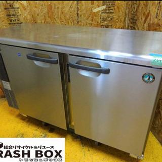 (264-0)ホシザキ テーブル形冷凍冷蔵庫 台下冷凍冷蔵庫 R...