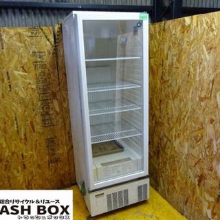 (H265-0)ホシザキ 小型冷蔵ショーケース ジョッキクーラー...