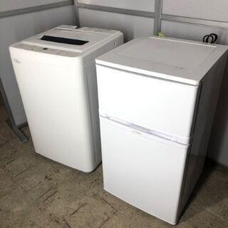 【江戸川区送料無料!】83L冷蔵庫&5.5kg洗濯機セット 単身...