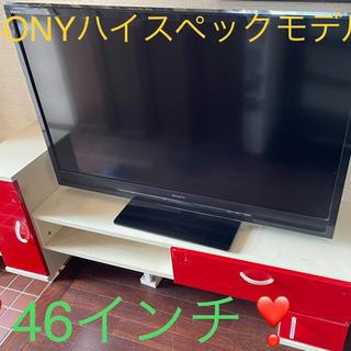 【ネット決済】  【購入時価格26万円】 📺SONY TV 46...