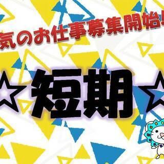 【壺川】6月末まで☆公共系に関する質問にお答えする窓口業務!