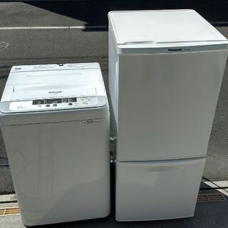☆★☆清掃済み♪安心の国産セット♪冷蔵庫Panasonic…