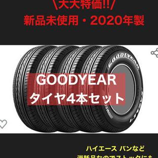 【新品大特価】2020年製 GOODYEAR ハイエース …