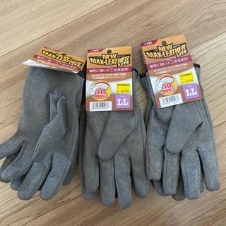 人工皮革使用の手袋