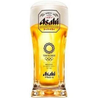 【ネット決済】12個セット アサヒ スーパードライ ビールジョッ...