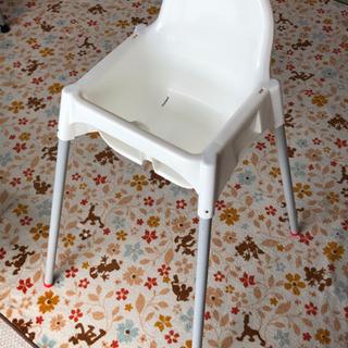 幼児 子供 イス 椅子 IKEA イケア