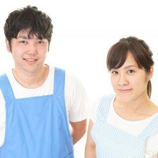 【勤務時間自由!】東葛西で「簡単調理」のアルバイトさん募集です♪