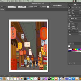 Adobe Illustrator教えます!