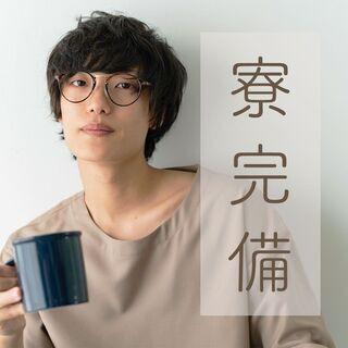 愛知県大府市 金属製品の組立業務