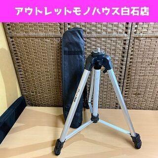 タジマ レーザー墨出し器用 エレベーター三脚1500 ELV-1...