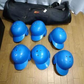 【無料】野球ヘルメット