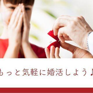 婚活・恋愛のお悩み無料相談【結婚相談所 HAPPY】