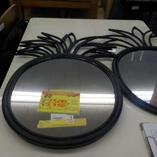 G:965985 鏡 (パイナップル型)