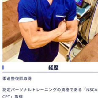 入社祝金15万円御礼を致しますので、是非よろしくお願い申し…