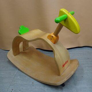 Aprica ロッキングポニー木馬 木のおもちゃ