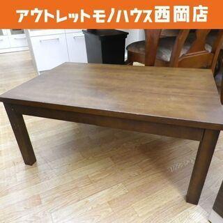 無印良品 引き出し付きセンターテーブル バーチ材 幅90cm ダ...