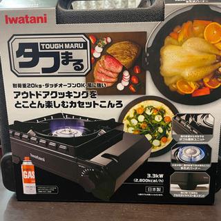 新品未使用 カセットコンロ イワタニ カセットフー  タフ…