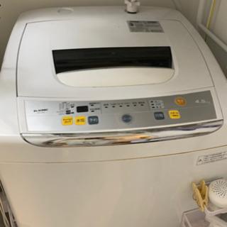 【ネット決済】 エルソニック 洗濯機 4.5kg