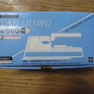 ナショナル トラベルスチーマー NI-S60 元箱/取説付…