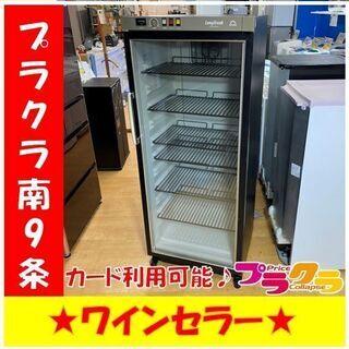 M9343 税込み表示大幅値下げ!!! ワインセラー 電気冷蔵庫...