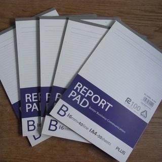 レポート用紙5冊セット