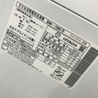 【10%OFFセール!】 HITACHI 日立 BW-7WV 2016年製 7kg 洗濯機 - 売ります・あげます