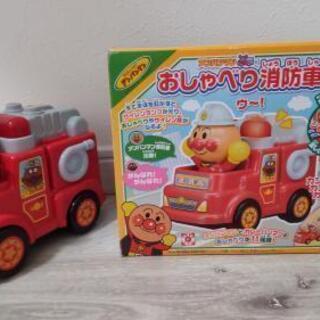 アンパンマン おしゃべり消防車